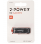 2_power_32gb